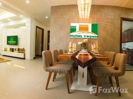 胡志明市 Binh Hung Sài Gòn Mia 2 卧室 住宅 租