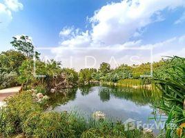 N/A Land for sale in Al Barari Villas, Dubai Al Barari Villas