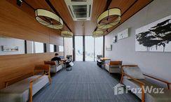 Photos 1 of the Lounge at The Lofts Ekkamai