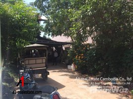 3 Bedrooms House for sale in Svay Dankum, Siem Reap Other-KH-77154