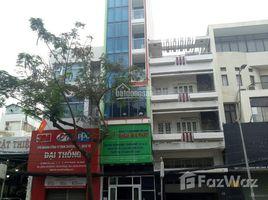 胡志明市 Ward 26 Nhà MT Đinh Bộ Lĩnh, Bình Thạnh. 4x20m, 6 lầu thang máy giá 18.5 tỷ 开间 屋 售