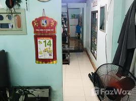 Studio House for sale in Phuoc Long, Khanh Hoa Bán nhà cấp 4 mặt tiền Trương Hán Siêu - 77.7m2 - 5 tỷ +66 (0) 2 508 8780.886.239