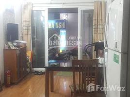 河內市 Vinh Phuc Bán nhà phố Đội Nhân, Ba Đình, phân lô bàn cờ, ô tô vào, vỉa hè, kd tốt giá 7.2 tỷ 5 卧室 房产 售