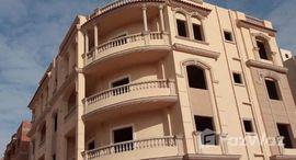 Available Units at Al Andalus El Gedida