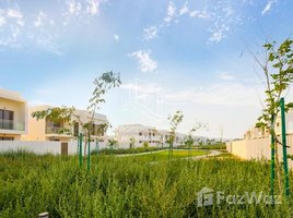 4 Bedrooms Townhouse for sale in Yas Acres, Abu Dhabi The Cedars