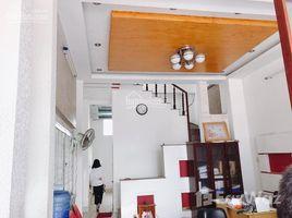 芹苴市 Hung Thanh Bán nhà trệt 2 lầu Hưng Phú 1 B5 có mương hở giá 4 tỷ 200 4 卧室 屋 售