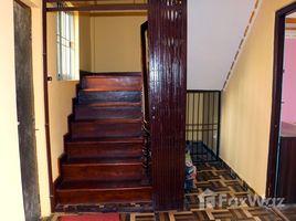 Bagmati Sitapaila 2.5 Floors House near Everest Bank for Sale 5 卧室 屋 售