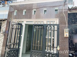 2 Bedrooms House for sale in Phu Tho Hoa, Ho Chi Minh City Bán nhà mặt tiền nội bộ đường 16B, Phường Bình Hưng Hoà A. Nhà 1 trệt, 1 lửng, 56m2 (2PN, 2WC)