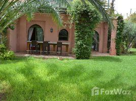 Marrakech Tensift Al Haouz Na Menara Gueliz Location appt meublé marrakech 2 卧室 住宅 租