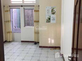 胡志明市 Ward 26 CHO THUÊ NHÀ 201/25/13 NGUYỄN XÍ, PHƯỜNG 26, QUẬN BÌNH THẠNH, TP. HCM, VIỆT NAM, LH +66 (0) 2 508 8780 2 卧室 屋 租
