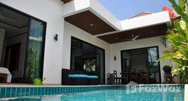 Available Units at Intira Villas 1