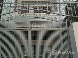胡志明市 Ward 25 Cho thuê nhà 4x19m trệt 2 lầu đường Xô Viết Nghệ Tĩnh Bình Thạnh, gần bến xe Miền Đông, ĐH Hutech 开间 屋 租