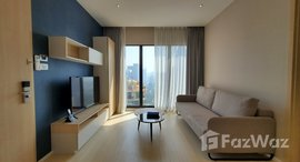Available Units at Sindhorn Midtown