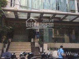 河內市 Dich Vong Hau Bán tòa văn phòng khu Trần Thái Tông, Cầu Giấy. DT = 180m2, 8 tầng 开间 屋 售