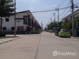 巴吞他尼 Bueng Kham Phroi Baan Fah Piyarom Terre 3 卧室 联排别墅 售