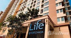 Available Units at Life at Ratchada