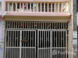 2 Bedrooms Property for sale in Min Buri, Bangkok House for sale