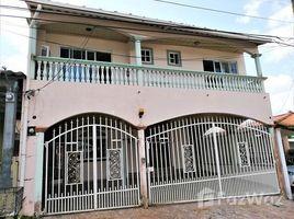 """6 Habitaciones Casa en venta en Arraiján, Panamá Oeste URBANIZACIÃ""""N LA ESTANCIA, CASA NO. 273 273, Arraiján, Panamá Oeste"""
