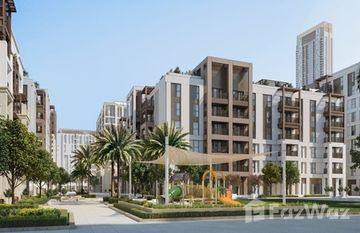 Summer in Karama Park Area, Dubai