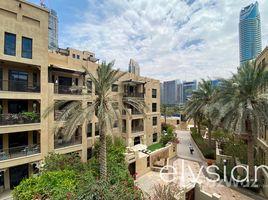1 Bedroom Apartment for sale in Reehan, Dubai Reehan 4