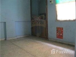 Madhya Pradesh Gadarwara PUNJABI BAGH 5 卧室 住宅 售