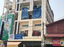 Studio Townhouse for rent in Tuol Sangke, Phnom Penh Other-KH-62803