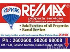Madhya Pradesh Gadarwara Bag Dilkusha 4 卧室 住宅 售