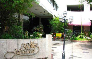 38 Mansion in Phra Khanong, Bangkok