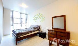 1 غرفة نوم شقة للبيع في NA (Zag), Guelmim - Es-Semara Chaimaa Premiere