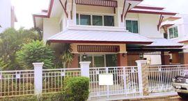 Available Units at Rachawadee Villa