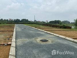 河內市 Binh Yen 100 Sqm Land for Sale near Hoa Lac High Tech Park N/A 土地 售