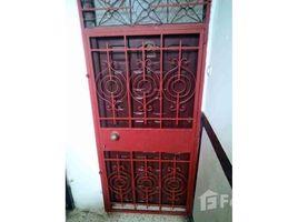 1 غرفة نوم شقة للبيع في NA (Martil), Tanger - Tétouan chouqa lilbay3 molkia 80 m2 70 mellione