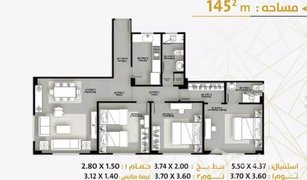 3 Bedrooms Apartment for sale in , Cairo Invest without interest in 5th settlement .