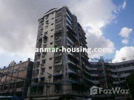 ဗဟန်း, ရန်ကုန်တိုင်းဒေသကြီး 1 Bedroom Condo for rent in Bahan, Yangon တွင် 1 အိပ်ခန်း ကွန်ဒို ငှားရန်အတွက်