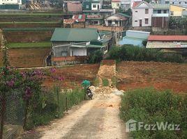 林同省 Ward 9 Chính chủ bán đất nông nghiệp Mê Linh, P9, Đà Lạt 140m2, giá 1,45 tỷ, đường ô tô vào tận nơi N/A 土地 售