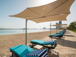 迪拜 Sarai Apartments 1 卧室 房产 租