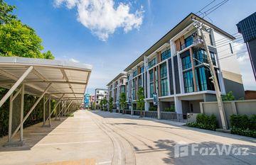Premium Place Kaset - Nawamin 2 in Lat Phrao, Bangkok