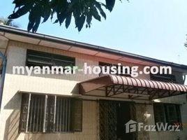 South Okkalapa, ရန်ကုန်တိုင်းဒေသကြီး 3 Bedroom House for sale in South Okkalapa, Yangon တွင် 3 အိပ်ခန်းများ အိမ် ရောင်းရန်အတွက်