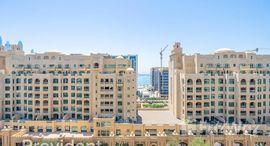 Available Units at Al Shahla
