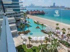 1 Bedroom Apartment for sale in Serenia Residences The Palm, Dubai Serenia Residences North