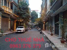 Studio Nhà mặt tiền cho thuê ở Đại Kim, Hà Nội Cho thuê nhà KĐT Đại Kim đường Nguyễn Cảnh Dị, DT 55m2 x 4 tầng, 15tr/th, LH +66 (0) 2 508 8780.