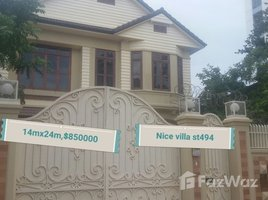 Studio House for sale in Tuol Tumpung Ti Muoy, Phnom Penh Other-KH-75541