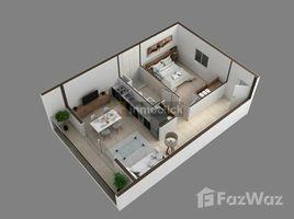 1 Habitación Departamento en venta en , Mendoza Natania Directa