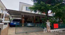 Available Units at Siwalee Klong Chol