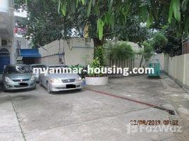 စမ်းချောင်း, ရန်ကုန်တိုင်းဒေသကြီး 7 Bedroom House for sale in Sanchaung, Yangon တွင် 7 အိပ်ခန်းများ အိမ်ခြံမြေ ရောင်းရန်အတွက်