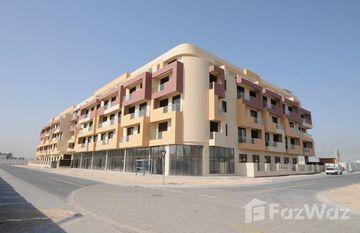 Spica Residences in La Riviera Estate, Dubai