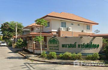 Phanason Gardenhome 9 in Bang Chalong, Samut Prakan