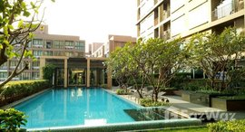 Available Units at Hive Taksin