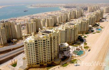 Abu Keibal in Golden Mile, Dubai