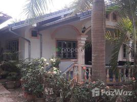 ເຮືອນ 3 ຫ້ອງນອນ ຂາຍ ໃນ , ວຽງຈັນ 3 Bedroom House for sale in Vientiane